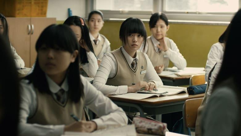 รีวิว หนัง Han Gong-Ju (2014)